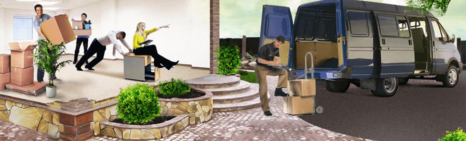 офисный переезд мурманск, переезд офиса мурманск